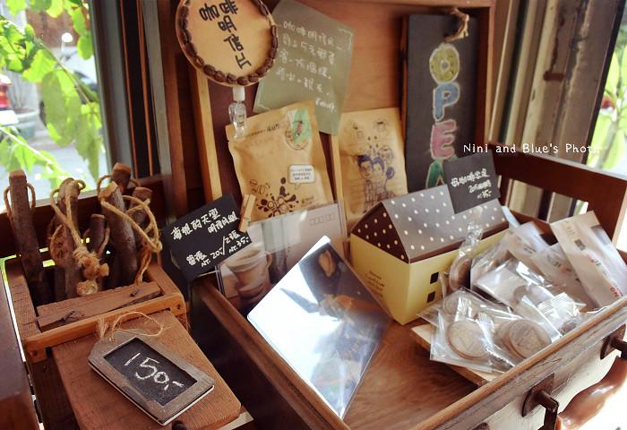 台中米咖啡07