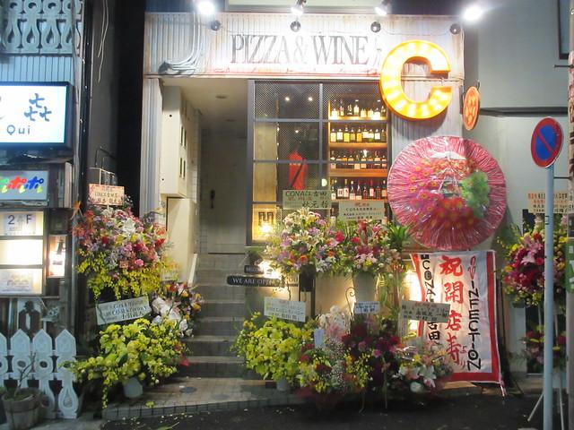 CONA(江古田)