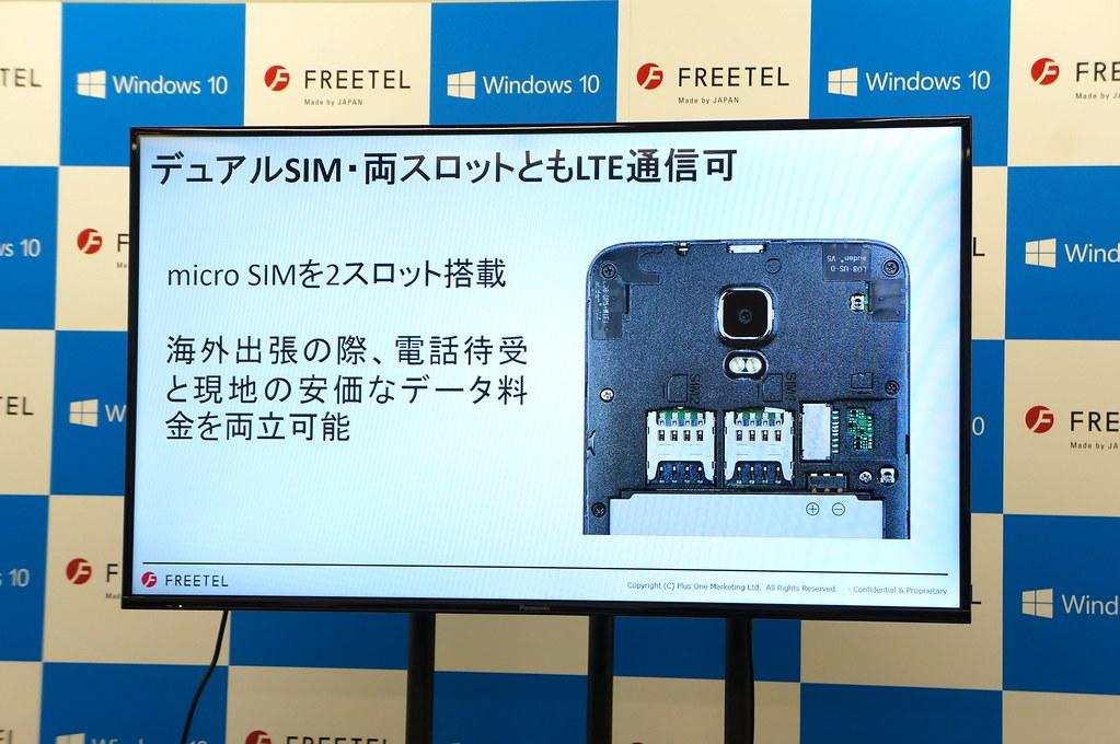 12,800円のWindows 10スマホ「KATANA 01」動画&フォトレビュー