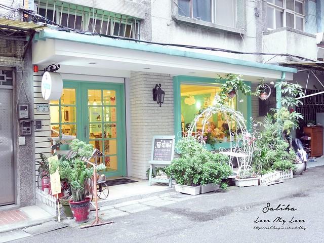 板橋早午餐美食餐廳推薦 (4)