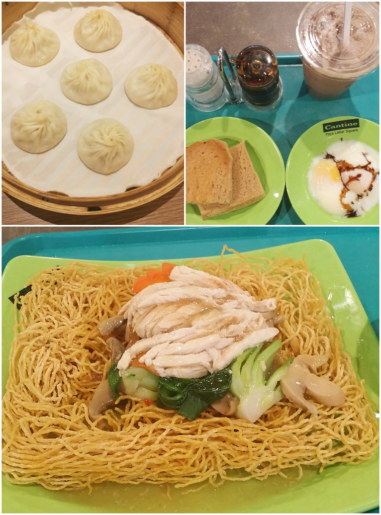 Singapore Food - Xiao Long Bau, Breakfast, Crispy Noodle