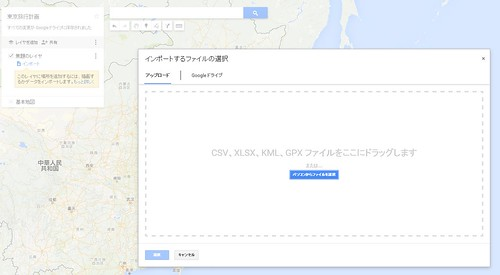 ryokokeikaku004