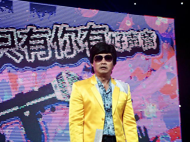 Mr Unbelievable Chen Tian Wen
