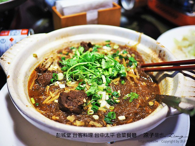 彭城堂 台客料理 台中太平 合菜餐廳 40