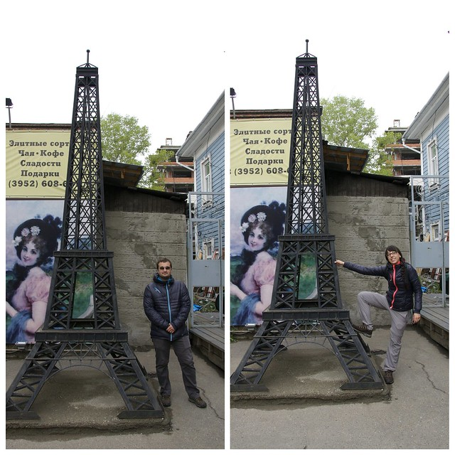 Itkutsk_Eiffel_Tower_Paris_Siberia