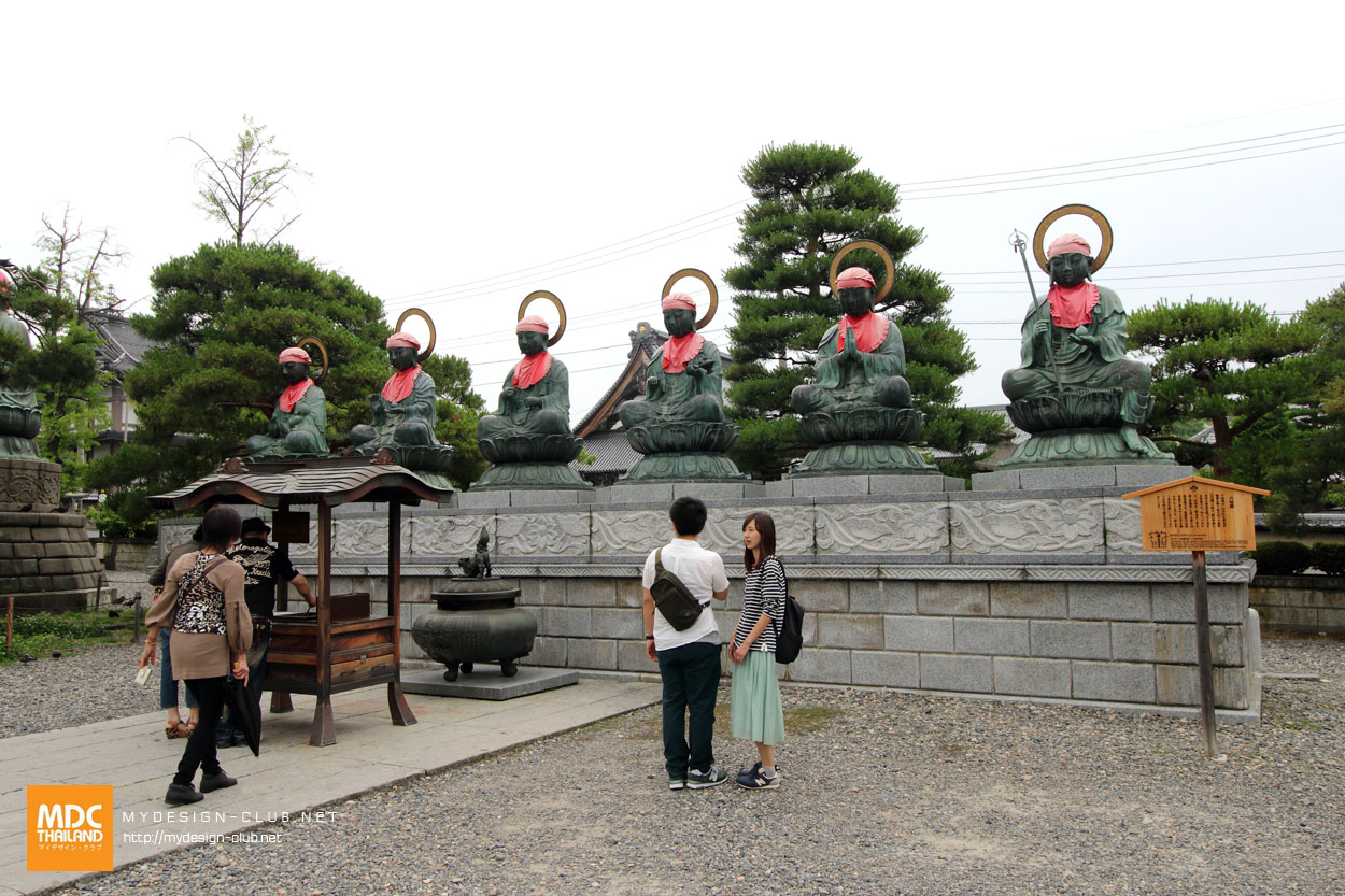 MDC-Japan2015-830