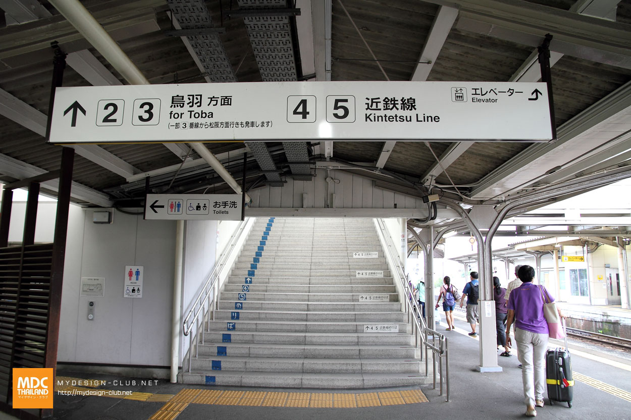MDC-Japan2015-989