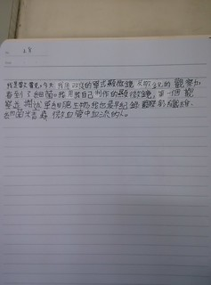 IMG_20150907_164433