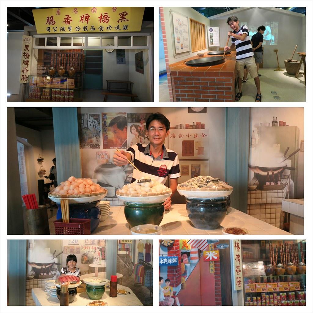 台南黑橋牌香腸博物館 (108)