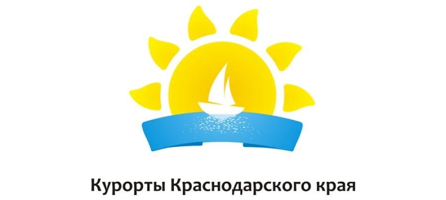 Курорты Краснодарского края пополнили бюджет более, чем на 5 млрд рублей
