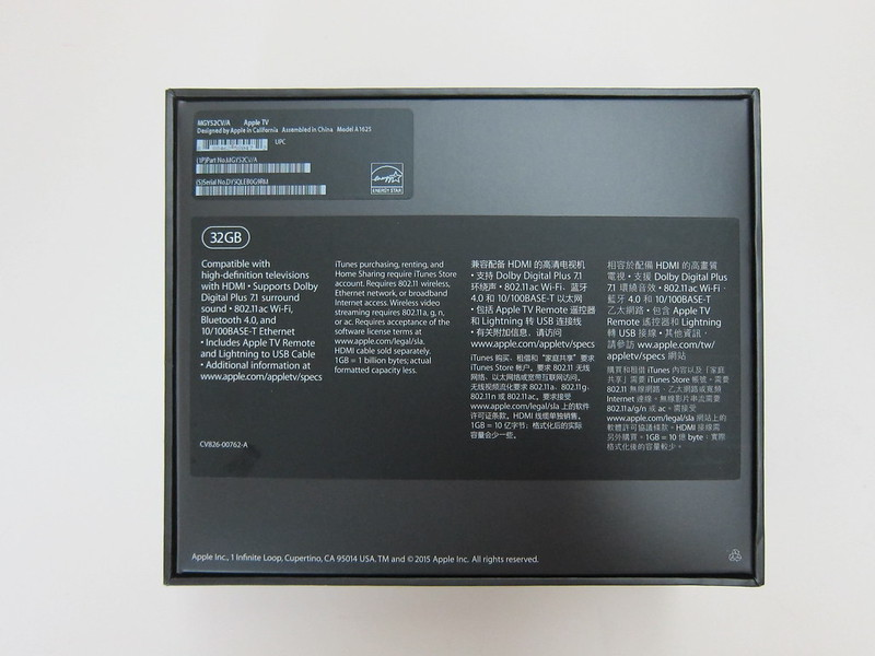 Apple TV (4th Generation) - Box Back