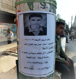 Appeal for a boy who went missing during the deadly dispersal of the Mohamed Mahmoud protests.