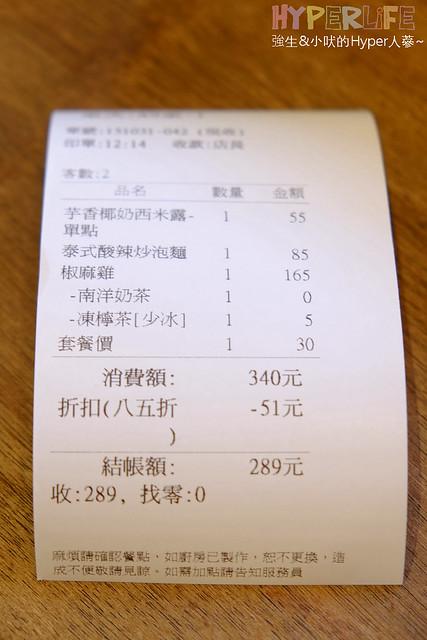 金福氣南洋食堂 (6)