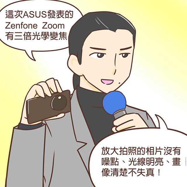 ASUS-04