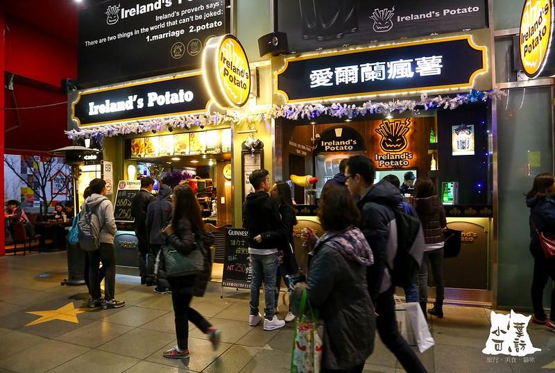愛爾蘭瘋薯 華納威秀店 全民瘋美國薯條 台北信義區美食 美式餐廳 酒吧 薯條 愛爾蘭瘋薯分店位置地址