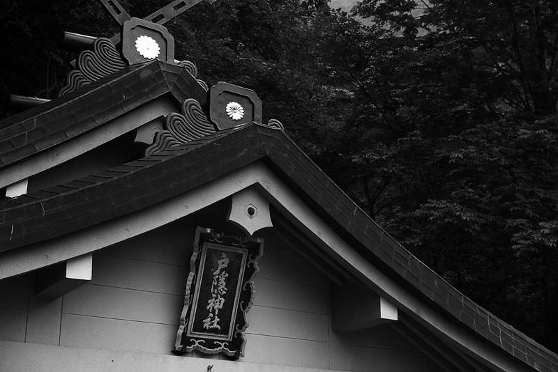戸隠神社の写真