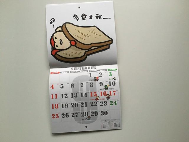 小月曆打開的樣子@輔大猴fjumonkey桌曆(2016)