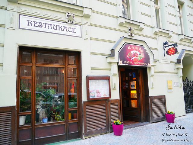 布拉格中國餐廳亞洲明珠Chinese Restaurant in Prague (2)
