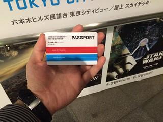 森美術館/東京シティビュー年間パスポート