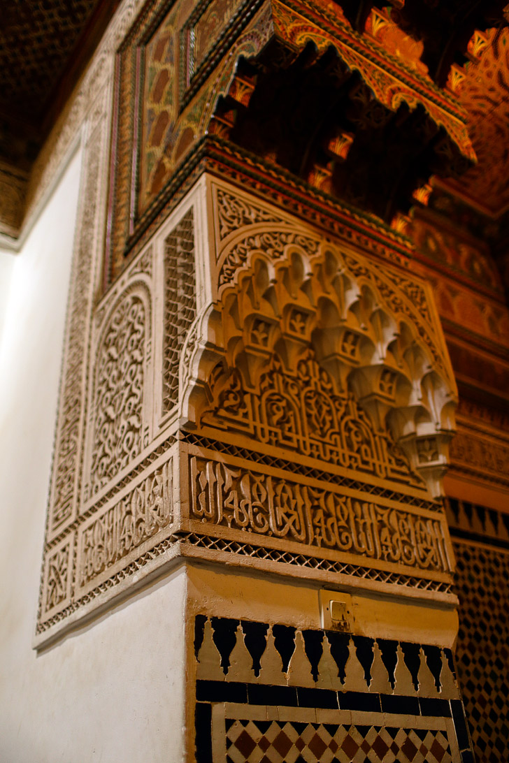 Palais Bahia - What to See in Marrakech.