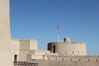Al Rustaq Castle