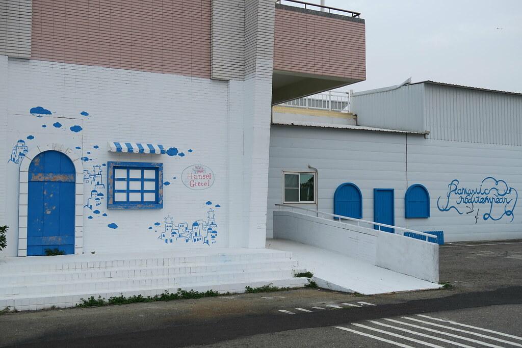 台南市安平區台灣咖啡文化館 (2)