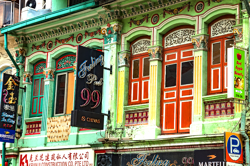 Early 20th architectural details--Singapore