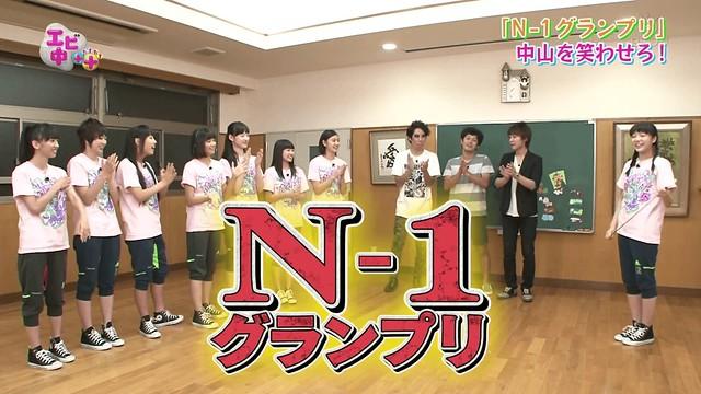 riko_nakayama04
