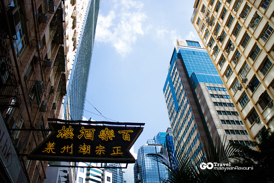 apple-hotel-causeway-bay-hong-kong-cheap-clean-hotel-near-mtr