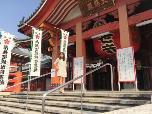 Julienne in Japan9