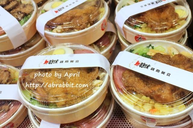 【熱血採訪】[台中]鐵味食堂 鐵路便當(河南店)--便當不再只是白飯,菜飯便當登場囉!@西屯區 青海路