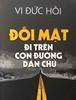doimat1