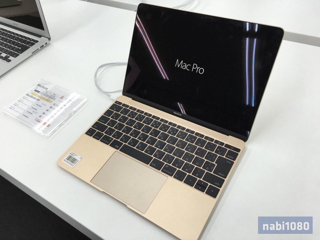 MacBook Retina 12インチ視察01