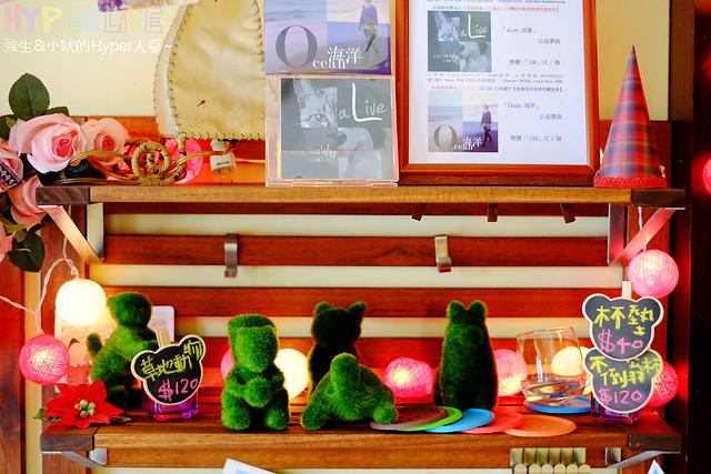 東海故事咖啡館 (13)