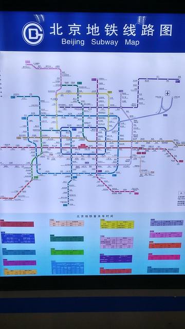 Beijing Interactive Subway Map.Chaoyangmen Explorebeijing