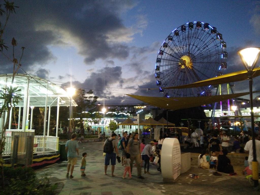Taipei Children's Amusement Park