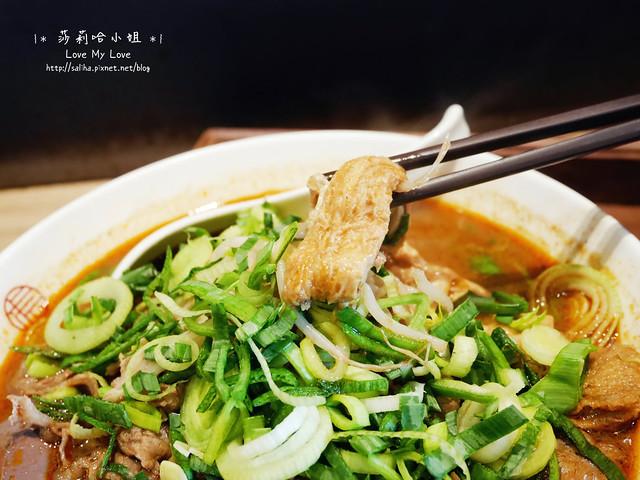 台北車站附近好吃餐廳美食麻膳堂麻辣麵 (16)