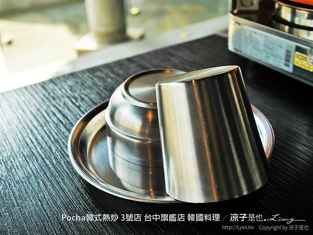 Pocha韓式熱炒 3號店 台中旗艦店 韓國料理 23