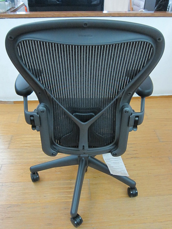 Herman Miller Aeron Chair - Back (with Posturefit)