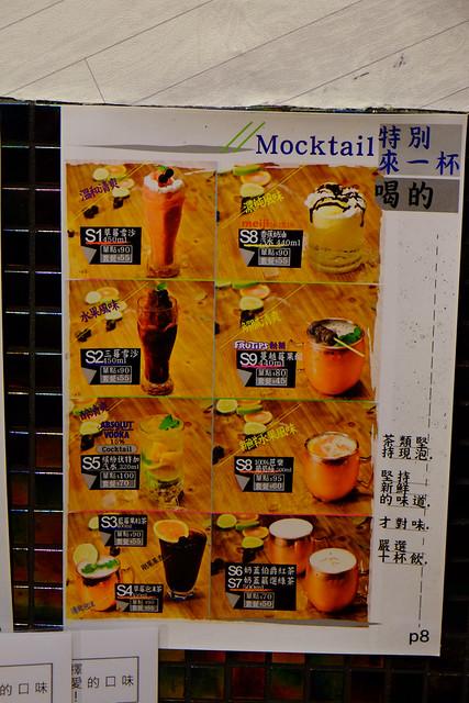 中式料理,中式牛排,價格,北平路,北方麵食,台中,夜市,小吃類,推薦,熱炒,牛肉麵,菜單,蒸餃,鐵板燒 @強生與小吠的Hyper人蔘~
