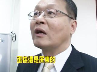 行政院副秘書長蕭家淇控訴其太陽餅及蛋糕遭竊