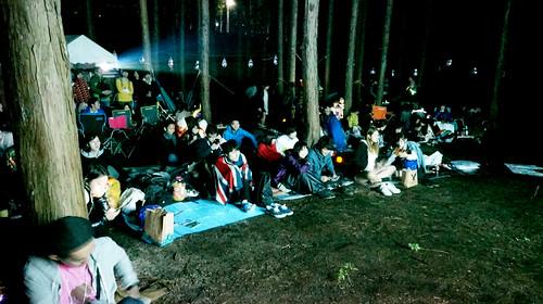 1067夜空と交差する森の映画祭