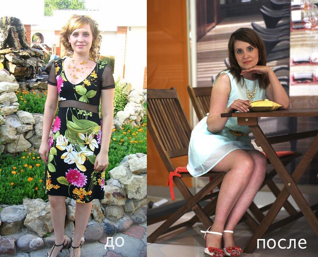 до и после имиджмейкер