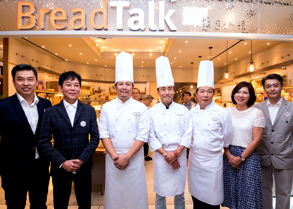 BreadTalk Global Concept Store