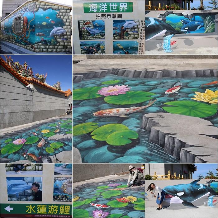 嘉南濱海遊樂區
