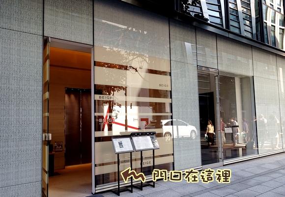 東京必吃香奈兒餐廳01