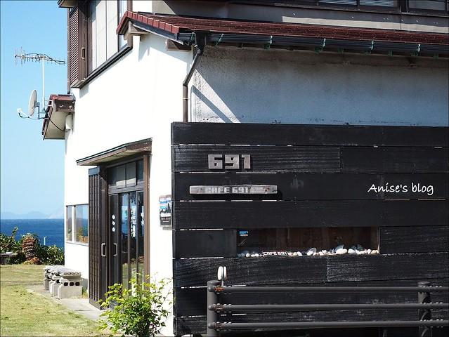 三宅島_104