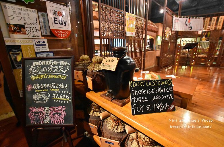 沖繩美食Helios  PUB百甕居酒屋14