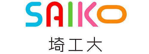 10月8日(木) 埼玉工業大学で講義します!