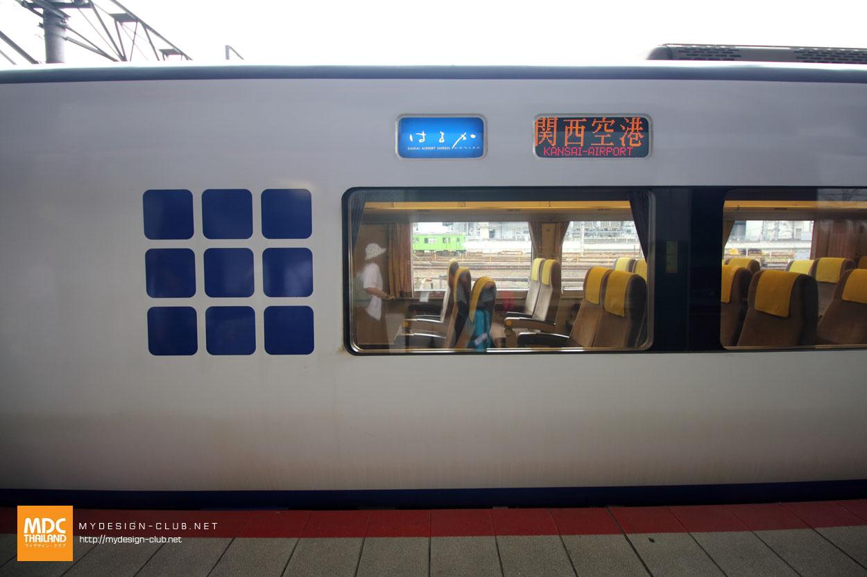 MDC-Japan2015-1148